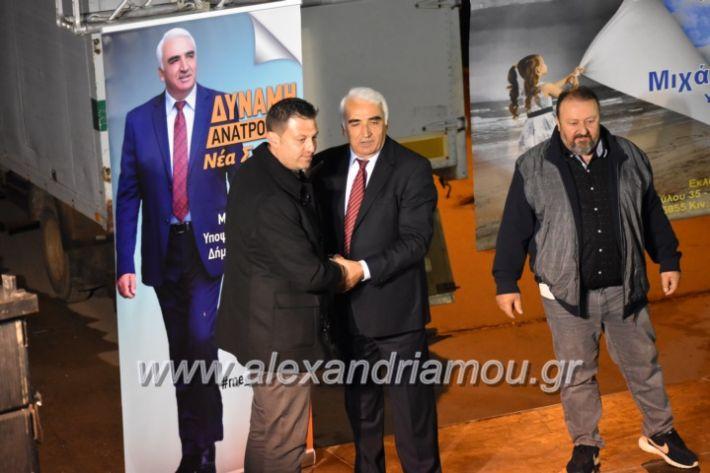 alexandriamou_xalkidisomiliad2019298