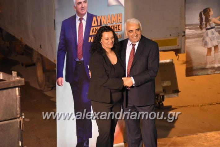 alexandriamou_xalkidisomiliad2019310