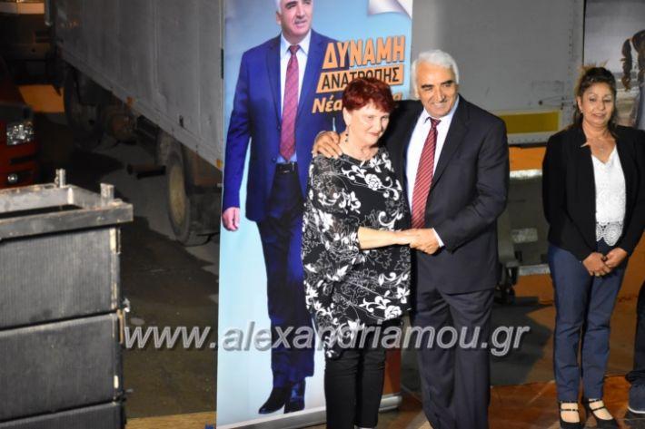 alexandriamou_xalkidisomiliad2019347