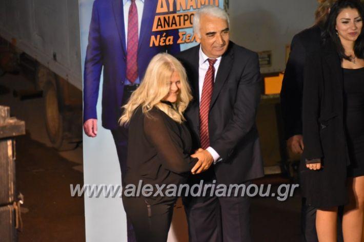 alexandriamou_xalkidisomiliad2019370