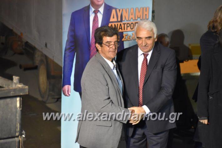 alexandriamou_xalkidisomiliad2019373