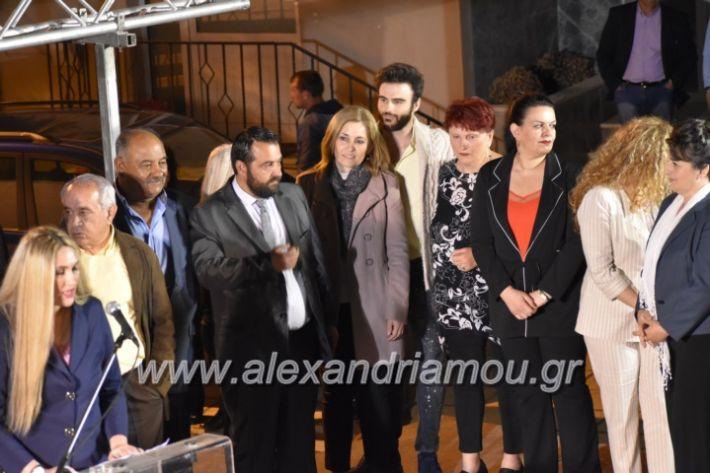 alexandriamou_xalkidisomiliad2019390