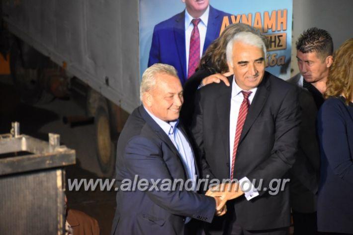 alexandriamou_xalkidisomiliad2019410
