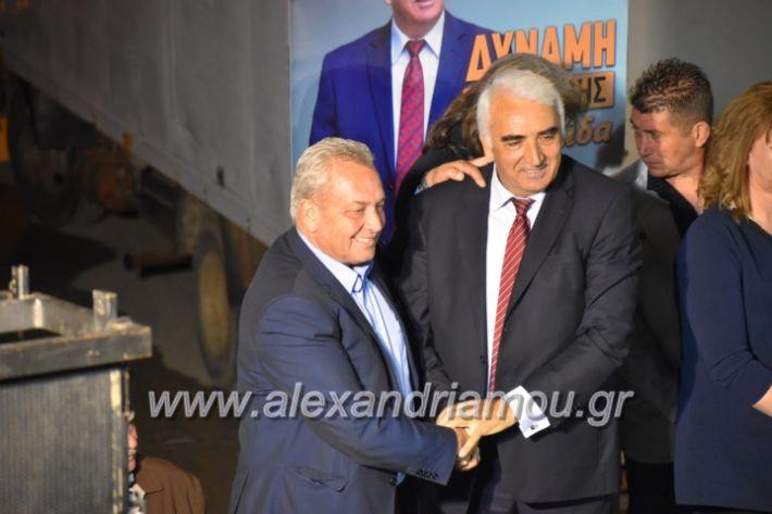 alexandriamou_xalkidisomiliad2019411