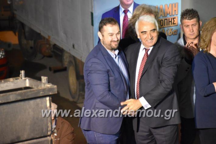 alexandriamou_xalkidisomiliad2019413