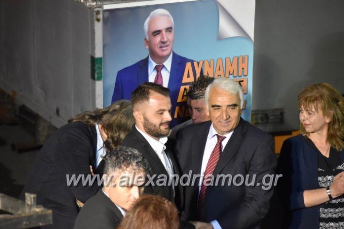 alexandriamou_xalkidisomiliad2019419