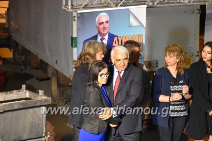 alexandriamou_xalkidisomiliad2019421