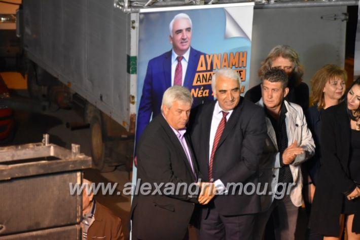 alexandriamou_xalkidisomiliad2019423