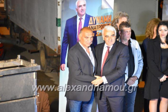 alexandriamou_xalkidisomiliad2019425