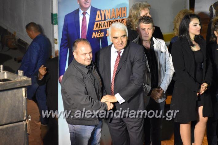alexandriamou_xalkidisomiliad2019429