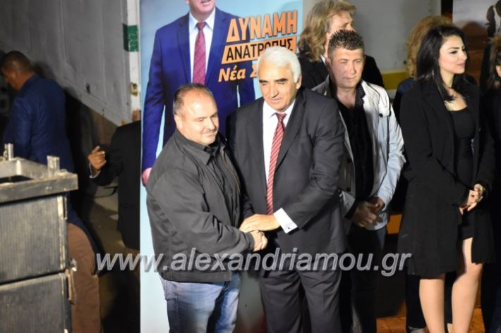 alexandriamou_xalkidisomiliad2019430