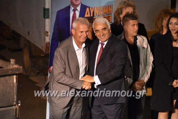 alexandriamou_xalkidisomiliad2019435