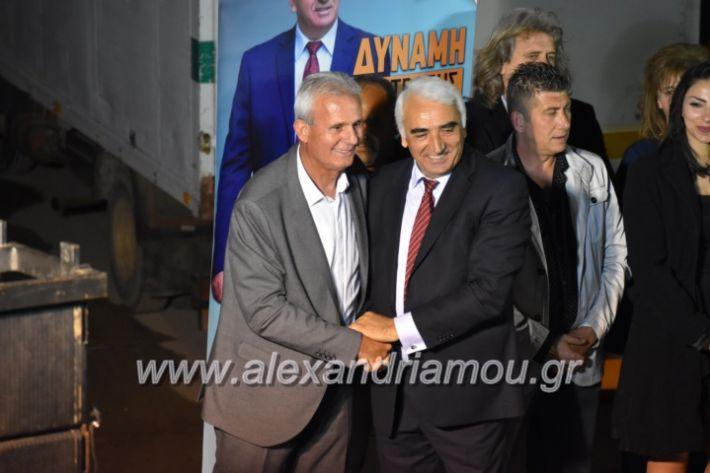 alexandriamou_xalkidisomiliad2019437