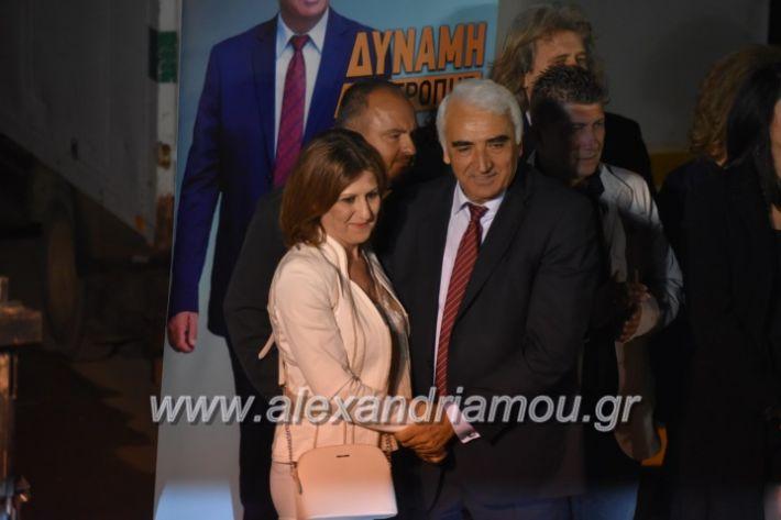 alexandriamou_xalkidisomiliad2019439