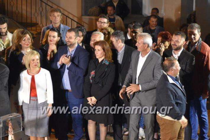 alexandriamou_xalkidisomiliad2019459