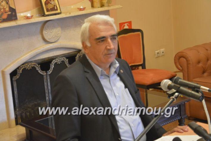 alexandriamou.gr_xalkidis16.10.18006