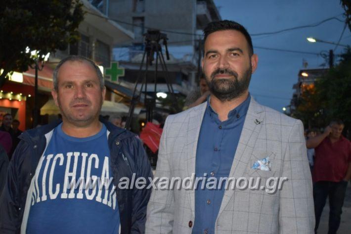 alexandriamou_xalkidisomilia23.5.19020