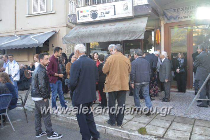 alexandriamou_xalkidisomiliad22019007