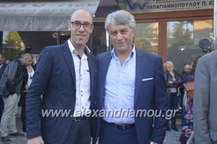 alexandriamou_xalkidisomiliad22019010