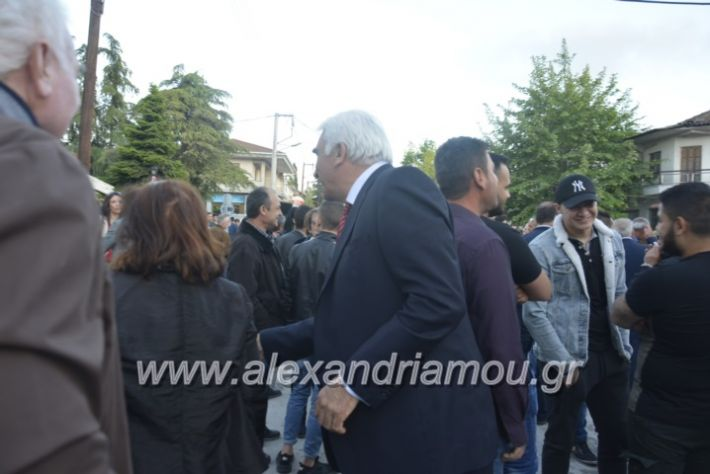 alexandriamou_xalkidisomiliad22019012