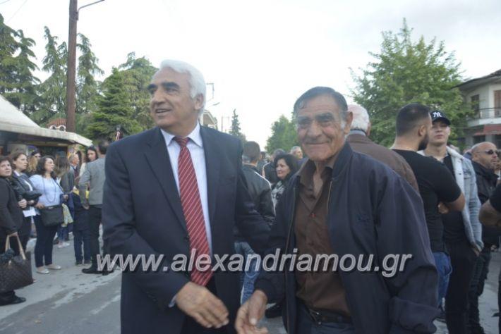 alexandriamou_xalkidisomiliad22019013