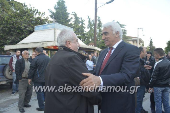 alexandriamou_xalkidisomiliad22019014