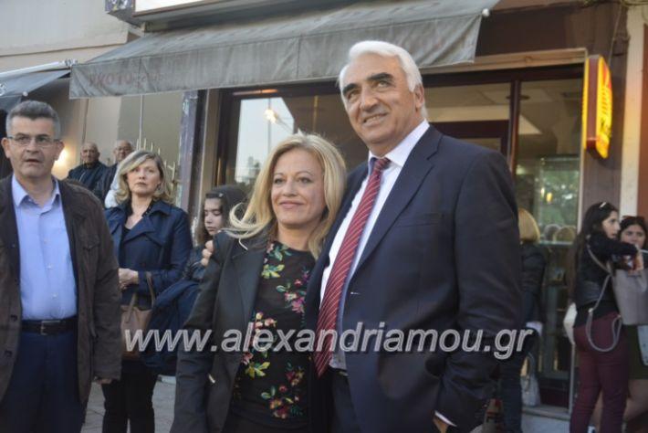 alexandriamou_xalkidisomiliad22019020