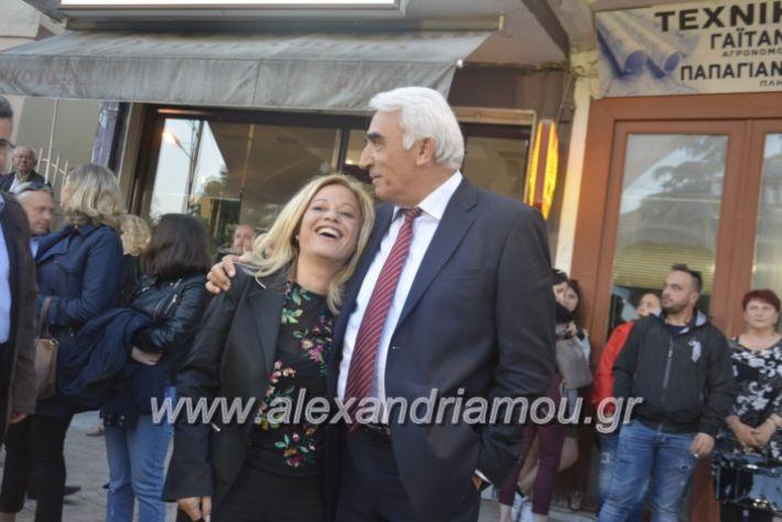 alexandriamou_xalkidisomiliad22019023