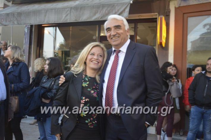 alexandriamou_xalkidisomiliad22019024