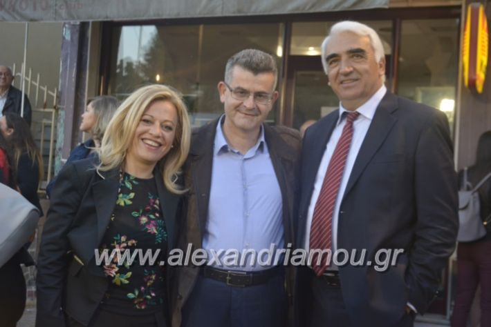alexandriamou_xalkidisomiliad22019026