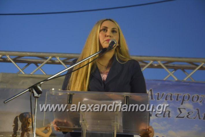 alexandriamou_xalkidisomiliad22019034