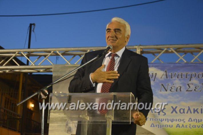 alexandriamou_xalkidisomiliad22019050