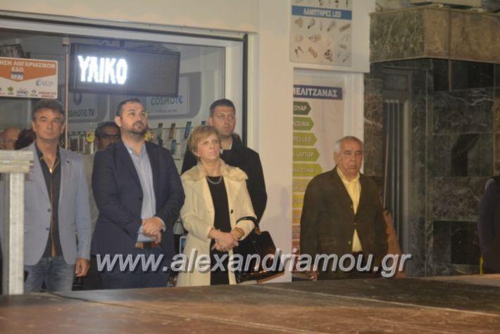 alexandriamou_xalkidisomiliad22019094