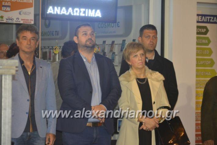 alexandriamou_xalkidisomiliad22019095