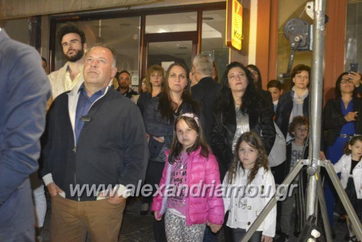 alexandriamou_xalkidisomiliad22019107