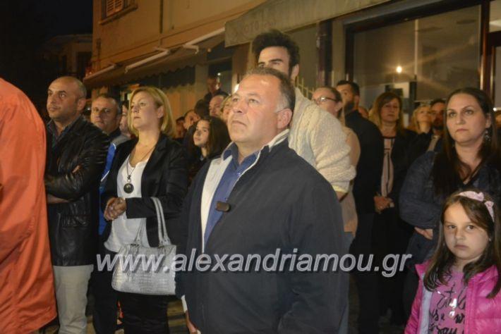 alexandriamou_xalkidisomiliad22019109