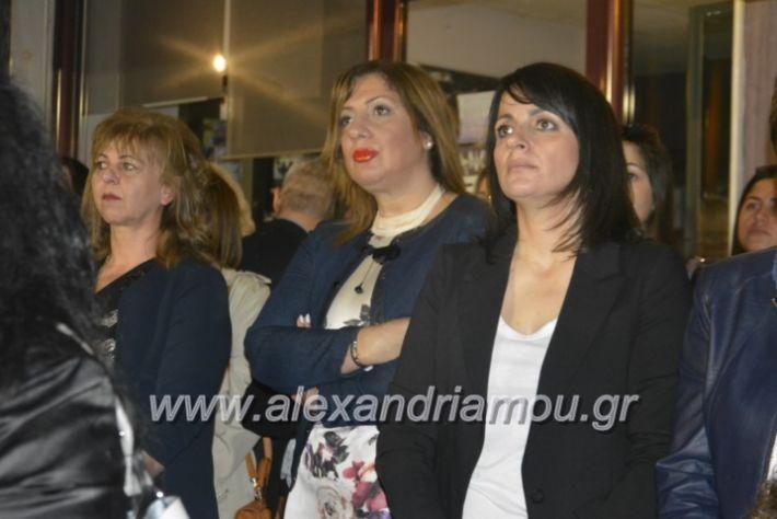 alexandriamou_xalkidisomiliad22019111