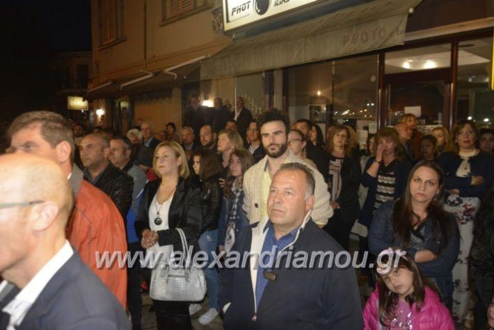 alexandriamou_xalkidisomiliad22019112