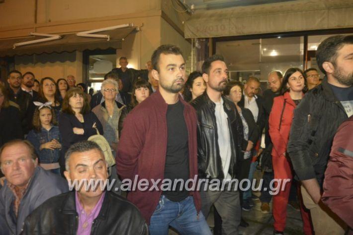 alexandriamou_xalkidisomiliad22019114