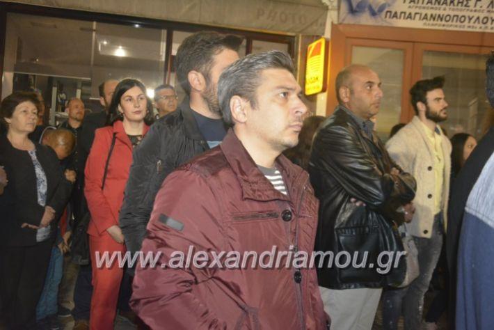 alexandriamou_xalkidisomiliad22019115