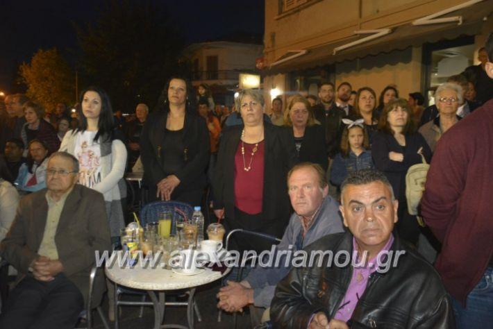 alexandriamou_xalkidisomiliad22019116