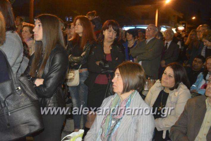 alexandriamou_xalkidisomiliad22019117