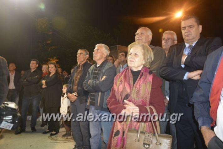 alexandriamou_xalkidisomiliad22019134