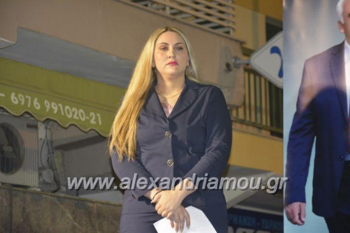alexandriamou_xalkidisomiliad22019164
