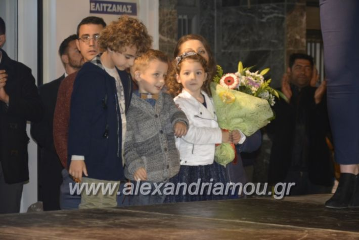 alexandriamou_xalkidisomiliad22019187