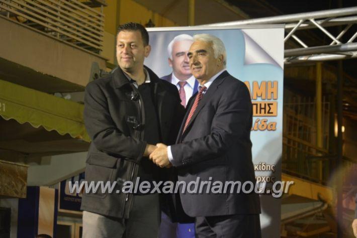 alexandriamou_xalkidisomiliad22019197