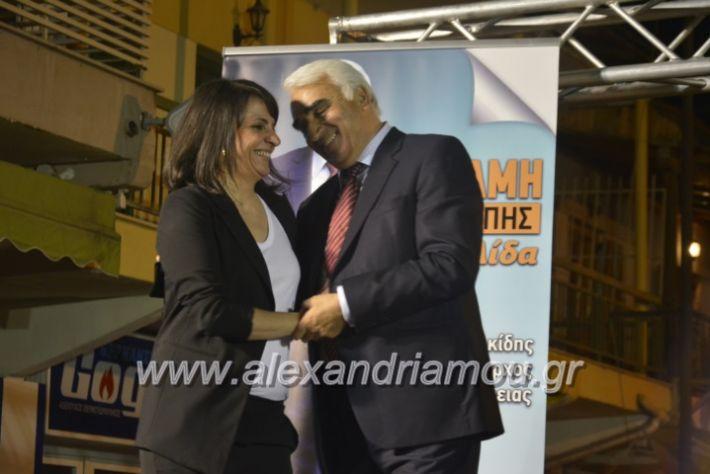 alexandriamou_xalkidisomiliad22019198