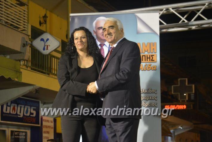 alexandriamou_xalkidisomiliad22019203