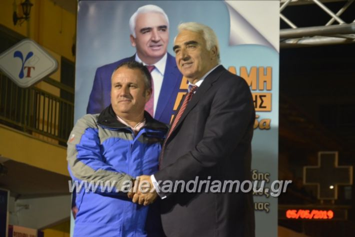 alexandriamou_xalkidisomiliad22019209