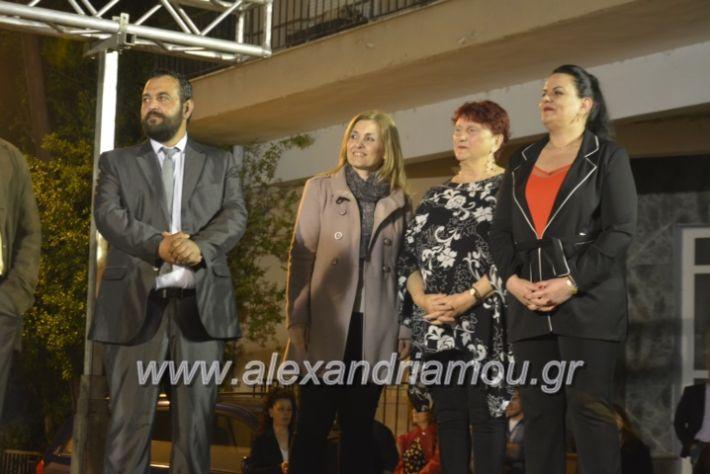 alexandriamou_xalkidisomiliad22019227
